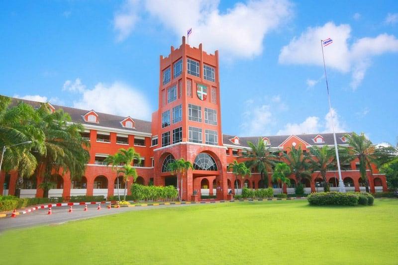 Trường Trung học Regent International School
